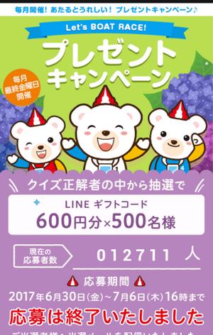 1500640583920
